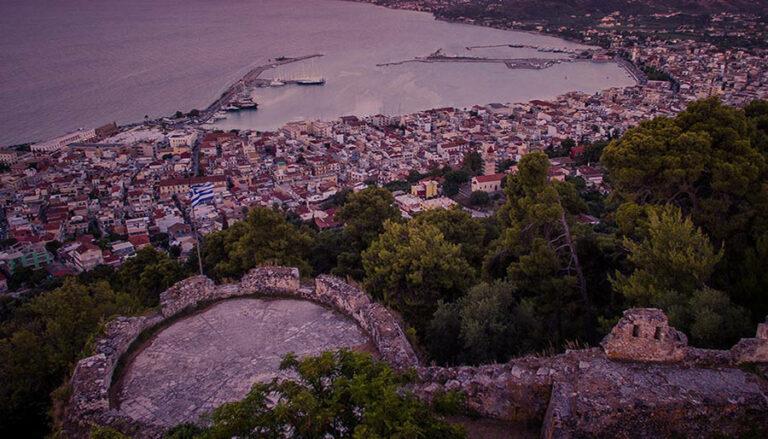 punto panoramico Boxali a zante